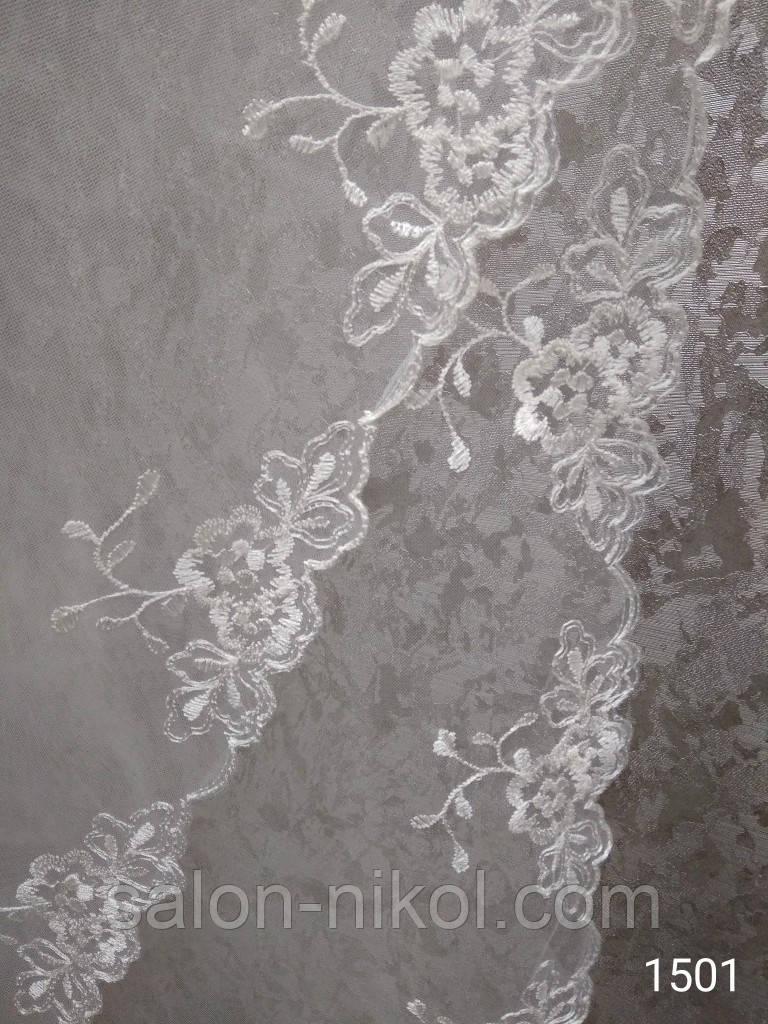 Фата с вышивкой № 1501 (1,5*3 м) длинная белая