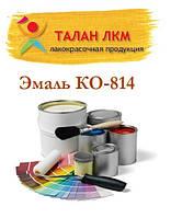 Краска термостойкая. Эмаль КО-814, 84 (300-350 °С)