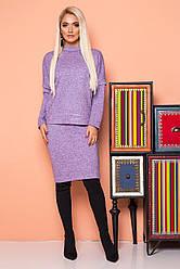 Фиолетовый костюм из ангоры