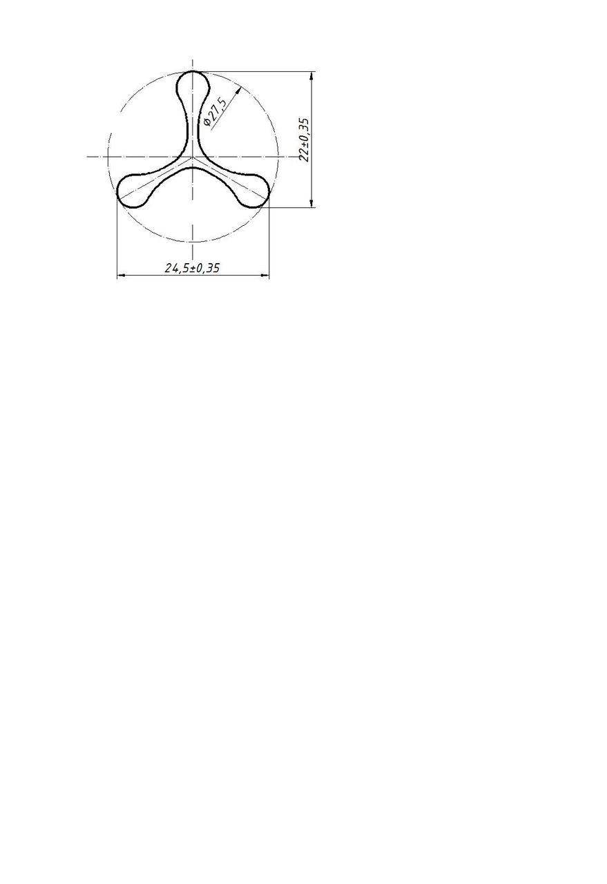 Трехлучевой колбасный профиль