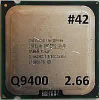 Процессор  ЛОТ #42 Intel® Core™2 Quad Q9400 R0 SLB6B 2.66GHz 6M Cache 1333 MHz FSB Soket 775 Б/У, фото 1