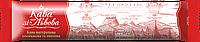 """Кофе молотый ТМ """"Кава зі Львова"""" Еспрессо 20/80, стік 9г"""