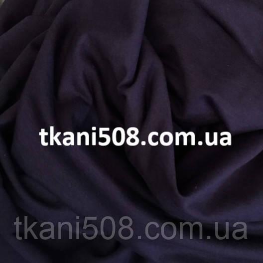 Ткань Двунитка (ТЕМНО-СИНИЙ)
