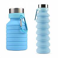 Складная силиконовая бутылка с карабином LUX Bottle (Blue)