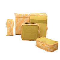 Комплект дорожных органайзеров для путешествий P.travel 6 шт, желтый (OT116), фото 1