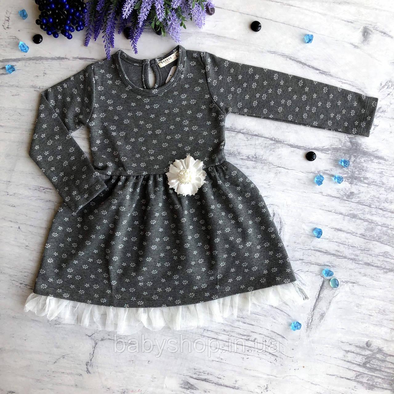 Теплое детское платье Breeze 2. Размер 104 см(4года),110 см(5лет),116 см (6лет), 122 см (7лет)