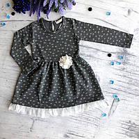Теплое детское платье Breeze 2. Размер 104 см(4года),110 см(5лет),116 см (6лет), 122 см (7лет), фото 1