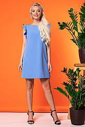 Голубое платье с крылышками