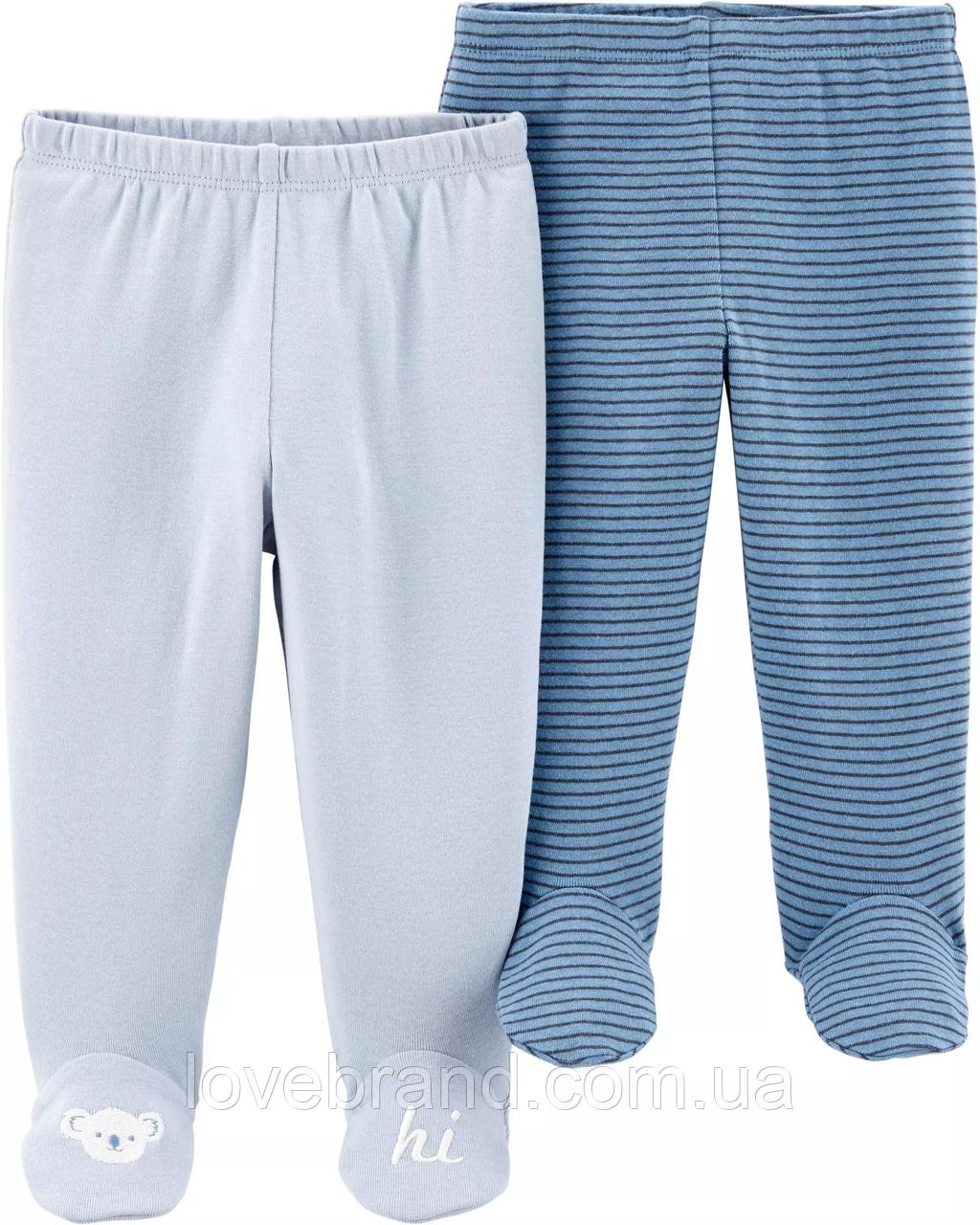 Хлопковые ползунки для мальчика синего цвета от фирмы Carter's 6 мес/61-67 см
