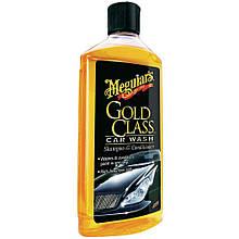 Автомобильный шампунь с кондиционером - Meguiar's Gold Class Car Wash Shampoo & Conditioner 473 мл. (G7116)