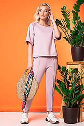 Пудровый костюм (кофта и брюки)
