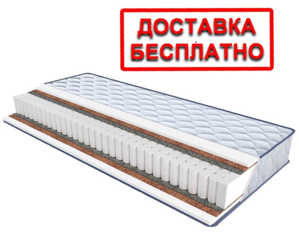 Матрас ортопедический Cobalt/Кобальт Sleep&Fly Silver Edition ТМ ЕММ