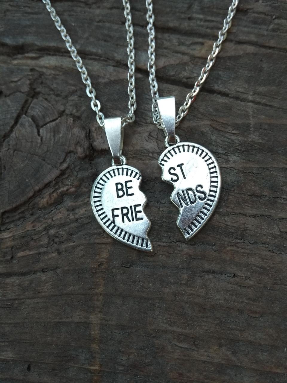 Підвіска кулон Best friends друзі кулони для двох друзів серце пара цепчока каучук