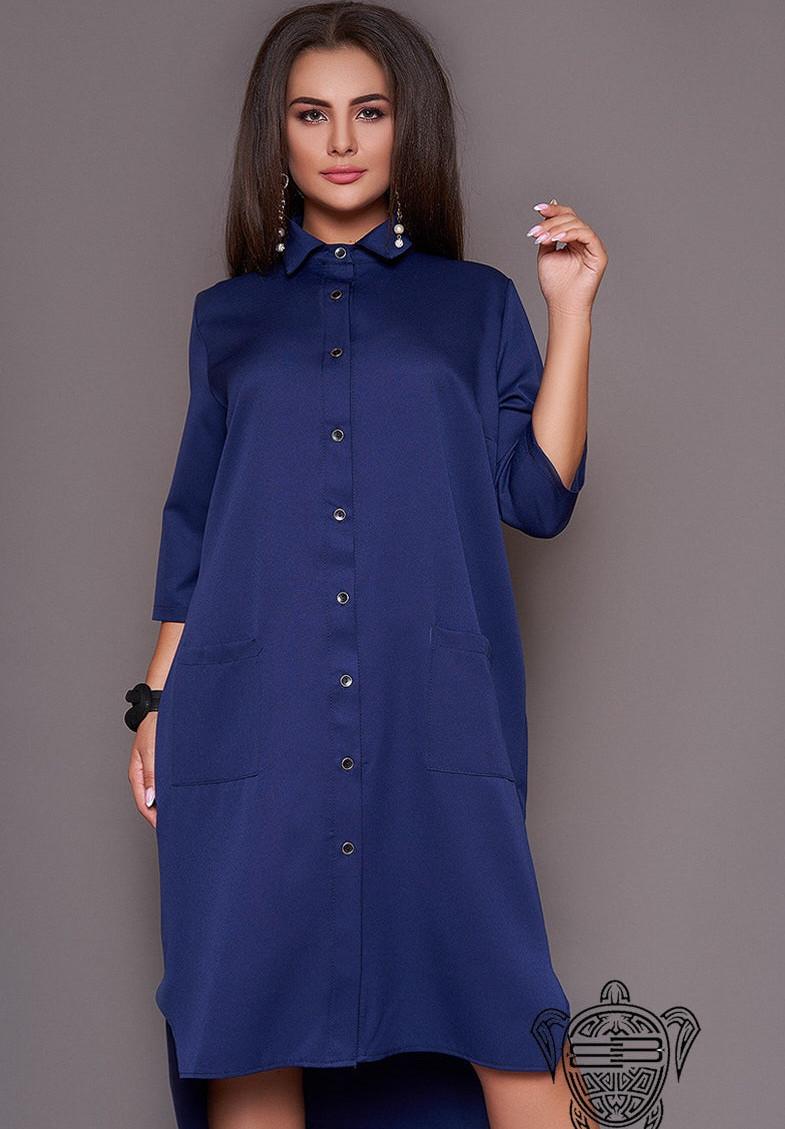 Платье-рубашка с карманами,синее 50-52,54-56,58-60