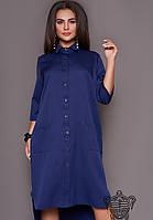 Платье-рубашка с карманами,синее 50-52,54-56,58-60, фото 1