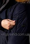 Kings Wind 9W66M, фото 3