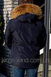 Kings Wind 9W66M, фото 4