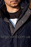 Kings Wind 9W66M, фото 2