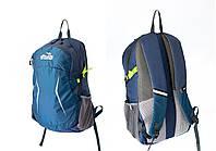 Рюкзак 28 л Tramp Crossroad синій. Городской, спортивный рюкзак синий. Рюкзак для міста.