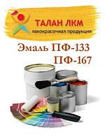 Краска для грузового подвижного состава, контейнеров и др. Эмаль ПФ-133, ПФ-167 (все цвета)