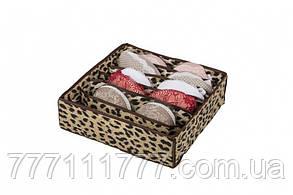 Органайзер для белья без крышки 7 отделений Гепардовый