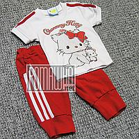 Детский летний костюм 80-86 7-12 мес комплект футболка и бриджи на для девочки девочке на лето 4828 Красный