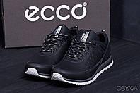 Мужские кожаные кроссовки Ecco (реплика)  из натуральной кожи от производителя