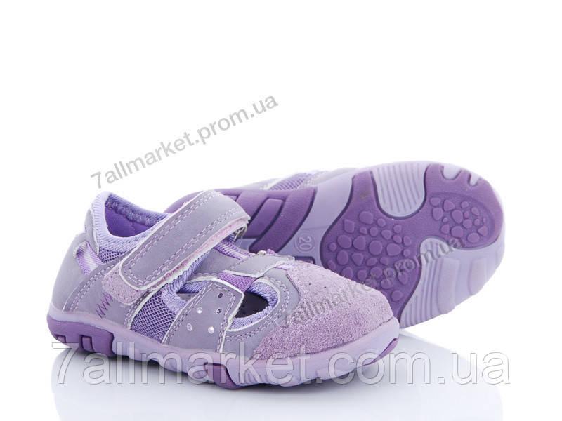 """Кроссовки детские модные Лето H282 purple (6 пар р.20-25) """"Clibee-Doremi"""" недорого оптом от прямого поставщика"""