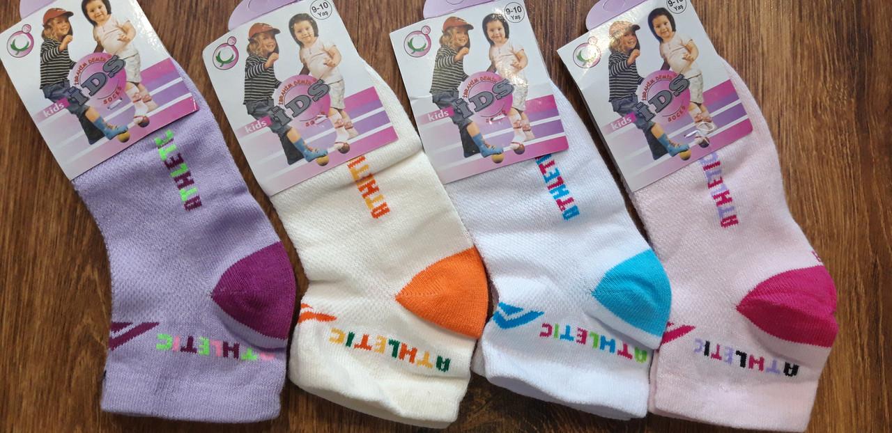 """Шкарпетки дитячі короткі стрейчеві, сітка """"IDS Athletic"""", Туреччина 9-10 років"""