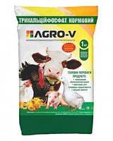Трикальций Фосфат Кормовой - ТМ Агро-В - Оригинал - Добавка в Корм для Животных