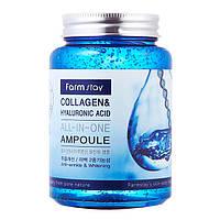 Многофункциональная ампульная сыворотка с коллагеном Farmstay Collagen and Hyaluronic Acid All In One Ampoule