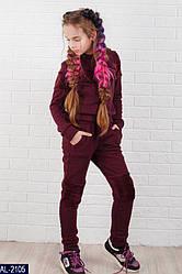 Дитячий підлітковий спортивний костюм на дівчинку зріст від 134 до 152 Одеса 7 км