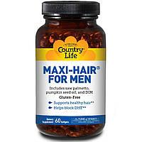 Витамины для волос и кожи мужчин Country Life  60 капсул