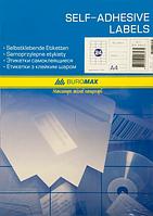 Этикетки самоклеящиеся Buromax 24 шт (70 х 37 мм) 100 листов