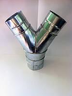 Тройник (штаны) Ø130/160 из оцинкованной стали 0,5 мм