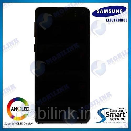 Дисплей на Samsung G973 Galaxy S10 Чёрный(Black),GH82-18850A, Super AMOLED!
