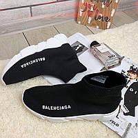 Кроссовки Женские Balenciaga (реплика) 00076