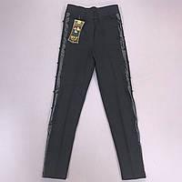 Детские трикотажные лосины брюки черные с бусинами 134 9 лет на девочку в школу
