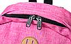 Рюкзак міський молодіжний Jim Bang Сірий, фото 6