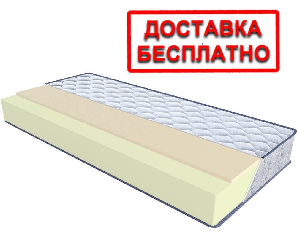 Матрас ортопедический Ozon/Озон Sleep&Fly Silver Edition ТМ ЕММ