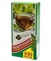 Фильтр-пакет для заваривания чая в чашке 100 шт