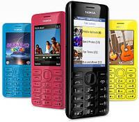 Корпус для Nokia Asha 206 - оригинальный