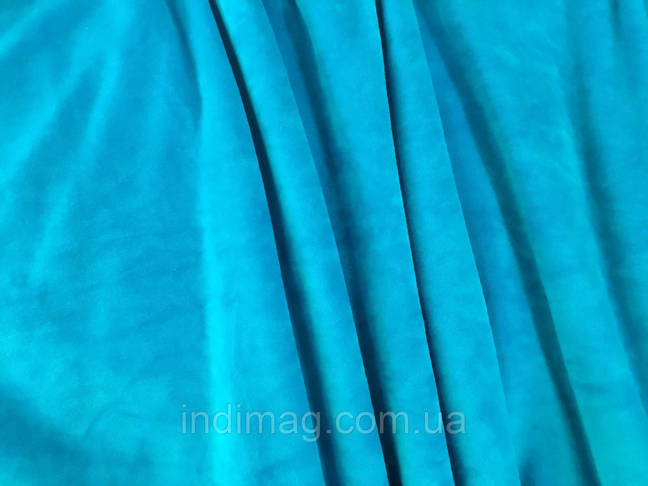 Велюр хлопок  5 метров бирюза голубая 10  метров