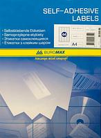 Этикетки самоклеящиеся Buromax 44 шт (48,3 х 25,4 мм) 100 листов