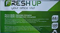 Файлы Fresh UP А4+ 100шт