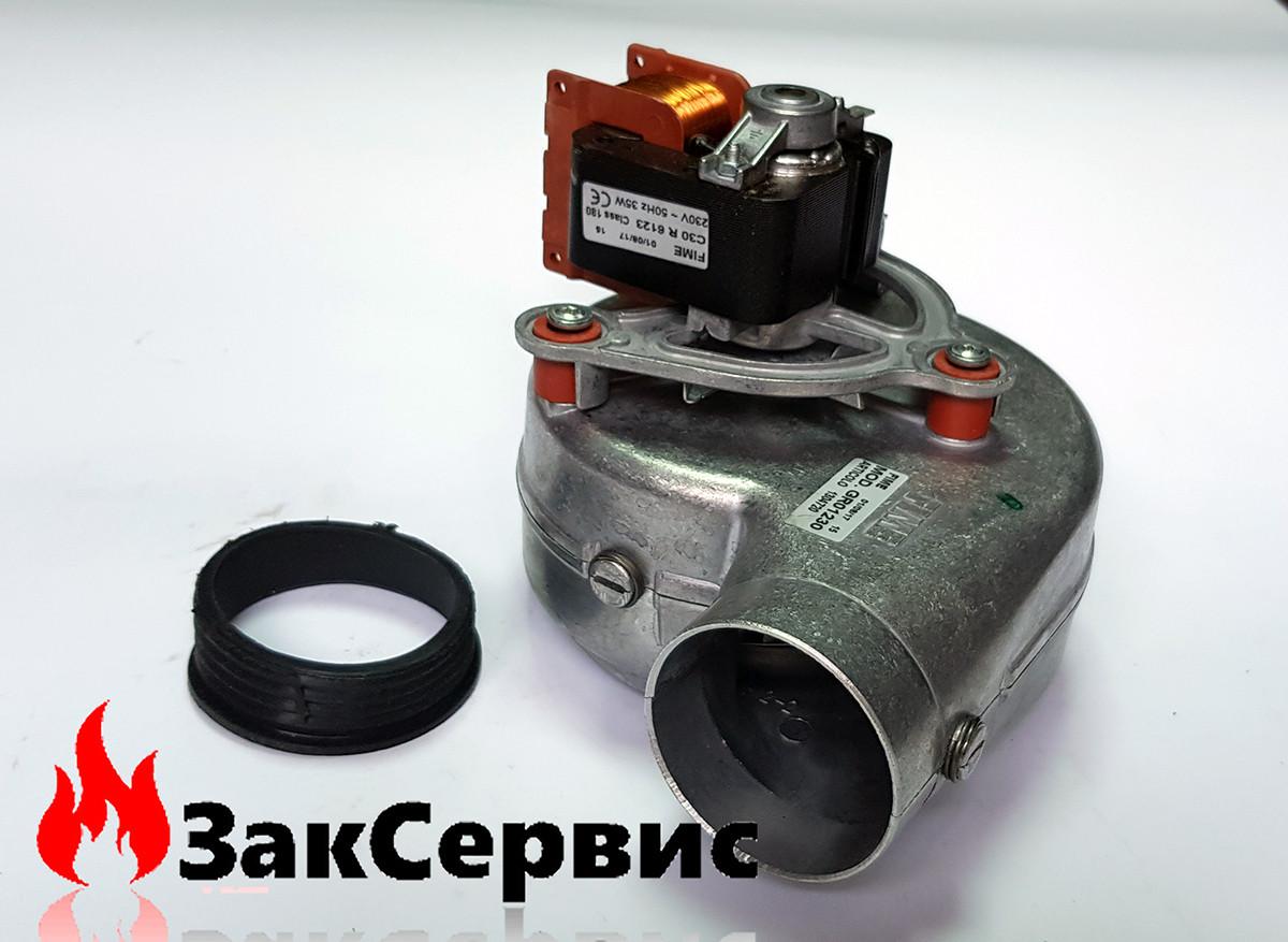 Вентилятор на газовый котел Chaffoteaux Elexia Comfort 61304720
