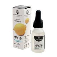 Масло для кутикулы с пипеткой с ароматом лимона, Global Fashion, 15 мл H115