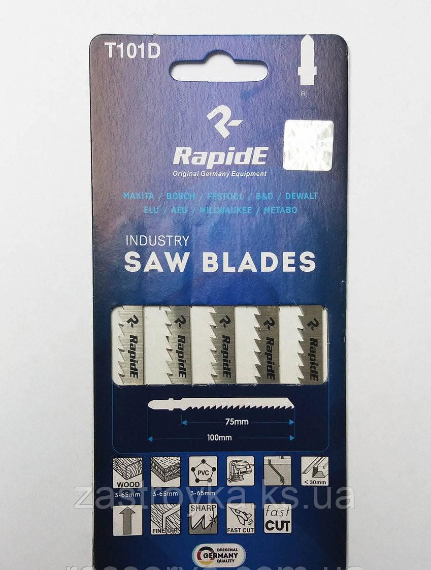Пилочка для электролобзика по ламинату RAPIDE Т101В, 1шт
