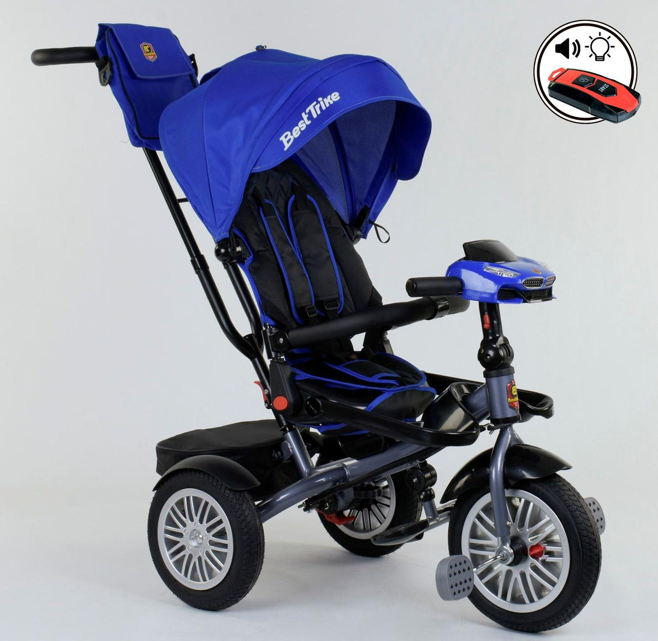 Велосипед 3-х колёсный 9288 В - 3105 Best Trike (1) ПОВОРОТНОЕ СИДЕНЬЕ, СКЛАДНОЙ РУЛЬ, ПУЛЬТ 77011
