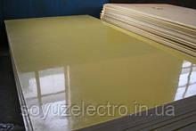 Стеклотексолит СТЭФ-1 лист 10 мм